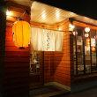 いちろくらーめん@福井 片町の人気店が駅前に!福井初レポ!…謎…