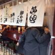 笑卵 新梅田食堂街