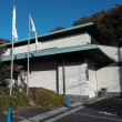 神奈川県立「金沢文庫」