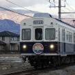 上田電鉄7200系