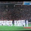 ホークス日本一おめでとう!