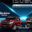 いすゞ、ベトナムでピックアップとSUV新モデル発表。