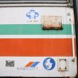 北条鉄道フラワ1985形フラワ1985-3/加西市内