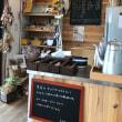 川辺町のユニークなパン屋さん  まるパンバーバ