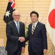 日本にすり寄る豪州 ターンブル首相18日訪日、政権テコ入れ 中国離反、米とは関係悪化