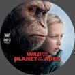 DVDラベル・・・『猿の惑星:聖戦記(グレート・ウォー)』