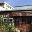 鳥取見聞録 人気のない街 MAI-MAI WARUNG (マイマイワルン)おいでおいで食堂