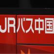 めいぷる〜ぷ用新型エルガミオ