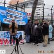 「1.28 新宿デモ」に参加しました