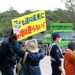 ゲート前の座り込み抗議行動と県民投票のチラシ配布ほか。