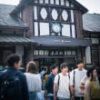 【Aug_18】原宿駅
