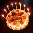 おばあちゃん94歳の誕生日会☆