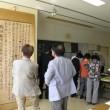 4月21日 書道講座「楽しむ写経」 開講