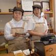 障害者が作る秘伝の味「蒸しまん屋」 商店街活性化に一役