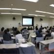 静岡市での講演