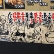 勝浦市の麺屋マスターピースが、千葉店を昨日オープン‼️千葉市に勝タン、マスピ旋風を巻き起こす‼️