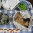 旅館風朝食 天然ブリカマの塩焼き
