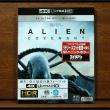 『エイリアン:コヴェナント[4K ULTRA HD + Blu-ray]』 購入