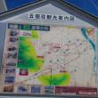 東近江市の観光拠点・五個荘「ぷらざ三方よし」
