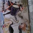 週刊少年ジャンプ16号