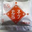 2017・11・22(水)…㈱七味フーズ「とんこつラーメン」
