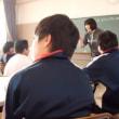 中学部1年生 総合的な学習の時間