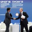 米朝首脳会談の中止の理由は南北朝鮮が持つ事大主義と小中華思想で現実世界が見えていないから!!