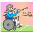 パラ射撃に挑戦すると… 障害者スポーツが身近になる時
