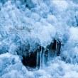 凍ってる!