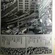 異国情緒あふれる港町横浜   (477)  つげ義春さんの世界