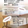 11/11(土)、アピオあおもり秋まつりで「性的マイノリティ~多様な「私」のいる教室~」開催します!