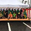 雨の中わくわくドキドキけやき祭り開催