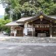 伊勢国一宮・「椿大神社」に参拝