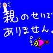 一冊十万円