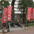 赤羽郷 善徳寺