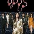 【ドラマ】『BOSS 2ndシーズン』第1話~第11話