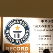 """「原田知世 35 周年アニバーサリー・ツアー""""音楽と私""""山形・シェルターなんようホール」行きました。"""