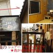 11/23 ∬ゲストハウス・1泊3000円・シェア部屋(オアシス)∬童謡コーラス