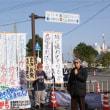 玄海原発3号機再稼働に反対!