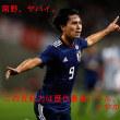 森保JAPAN第2戦、対パナマ、 ロシアW杯組との融合が始まる (2018.10.12)