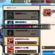 【キンスレ】9/05 プレイ日記