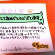 毎年恒例年賀状コンテスト!