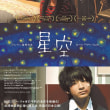 最新の映画情報 特別一気、配信中-10/28-2