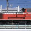 DD51-1192