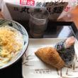 ひさしぶりの「丸亀製麺」方程式