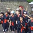 「忍者体験コース」当日予約方法
