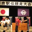 平成30年度男鹿駅伝競走大会