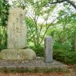 三木城跡【兵庫県三木市】