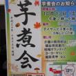 川崎区小田での演武会