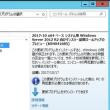 Windows7,Windows Server2012R2 向けマンスリー品質ロールアッププレビューがリリースされました。